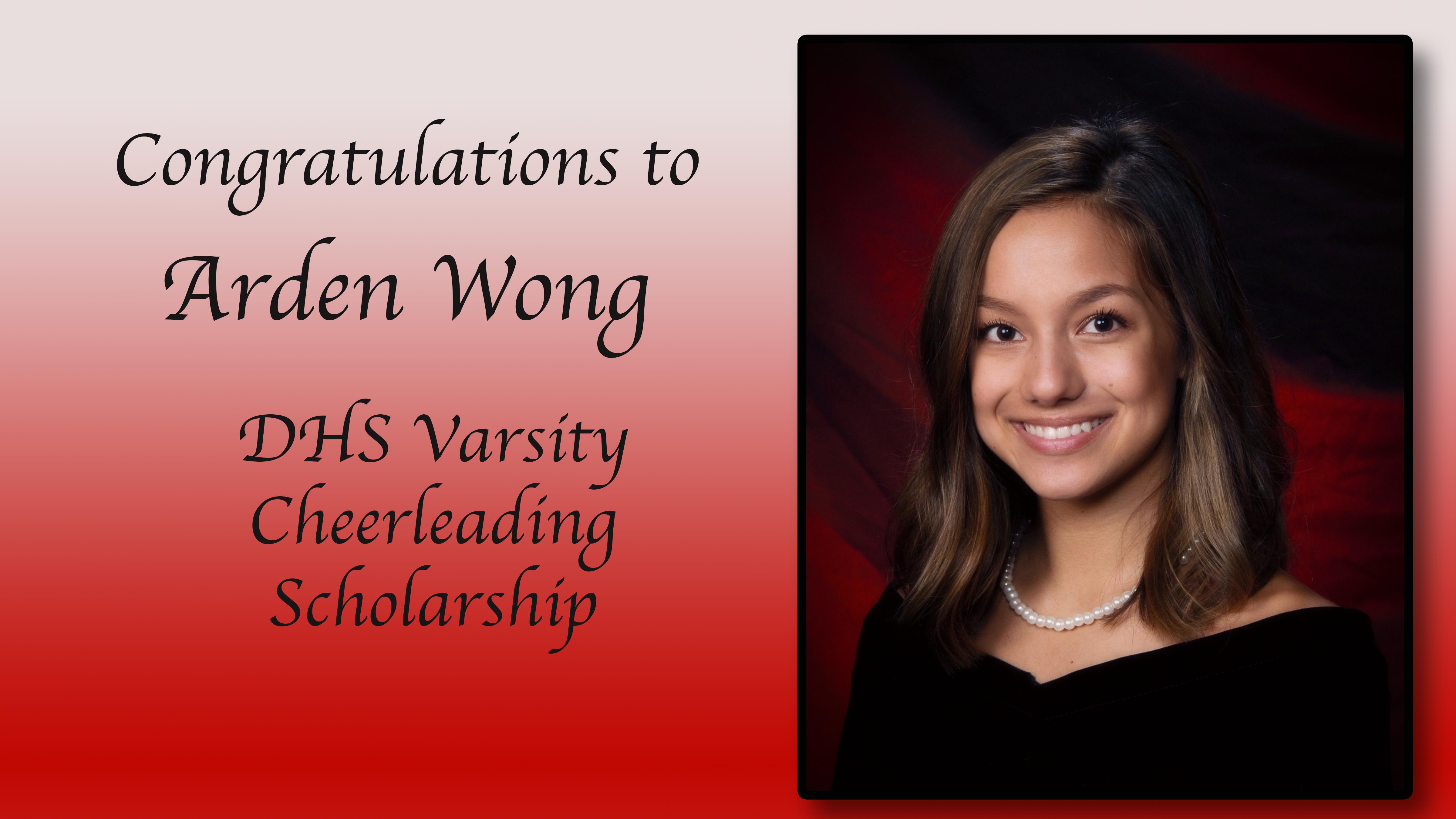Arden Wong Scholarship
